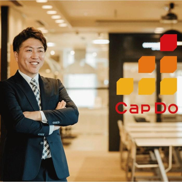 DC導入企業インタビュー キャップドゥ森田社長